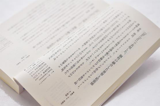 K_+DESIGNING_mihoncho_hon02_Z