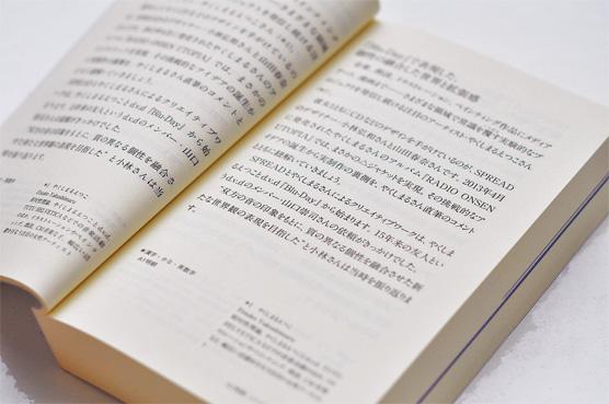 K_+DESIGNING_mihoncho_hon01_Z