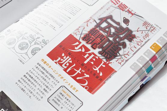 K_design&logotype_hon_Z