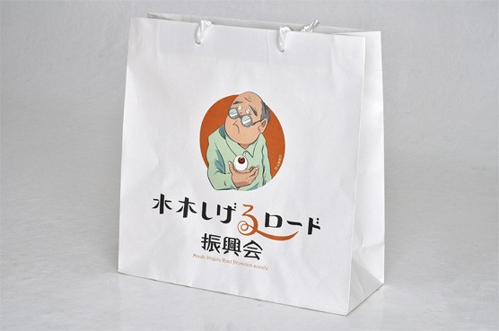 K_mizukiroad_bag_A