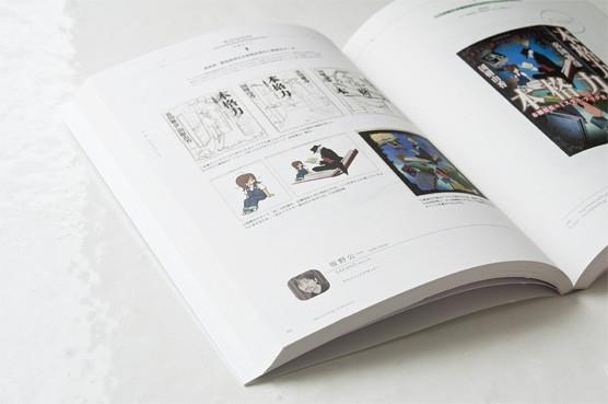 K_designeridea_hon01_Z